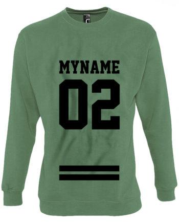Футболка Number Name