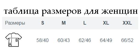 %d1%82%d0%b0%d0%b1%d0%b6%d0%b5%d0%bd