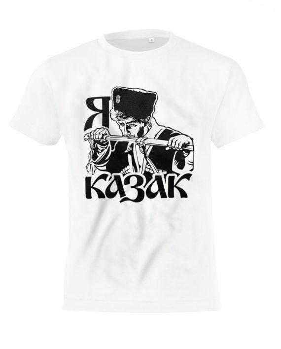 Футболка Казак