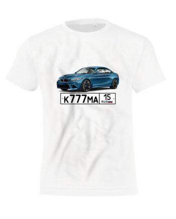 Футболка BMW (с Вашим номером)
